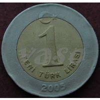 668: 1 лира 2005 Турция