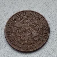 Суринам 1 цент, 1957 1-15-20