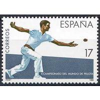 Испания 1986 Спорт ЧМ Пелота Серия 1 м. MNH