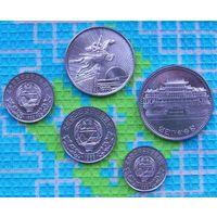 Набор монет Северная Корея (КНДР) 1, 5, 10, 50 чонов 1 Вона. UNC. Инвестируй в монеты планеты!