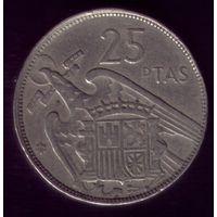 25 Песет 1965 год Испания
