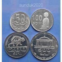 Узбекистан 50 100 200 и 500 сум 2018 год набор 4 монеты