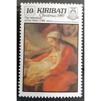 Почтовая марка 1989 Christmas - Paintings -  Кирибати