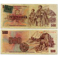 Чехия. 500 крон на 500 крон 1973 (образца 1993 года, P2, с маркой)