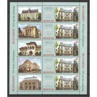 2014 Румыния Архитектура Здания