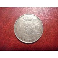 1 франк 1972 года Бельгия (Q) (износ чекана, гладкий гурт, РЕДКИЙ БРАК)