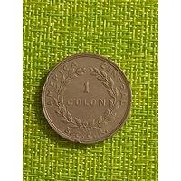 1 колон  Коста-Рика 1965 г