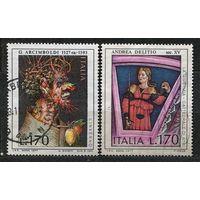 Живопись, искусство. Италия. 1977. Полная серия 2 марки.