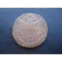 5 копеек 1779 ЕМ. С 1 рубля.