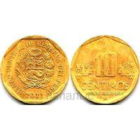 Перу 10 centimos 2011