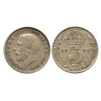 Великобритания. 3 пенни 1925 г.