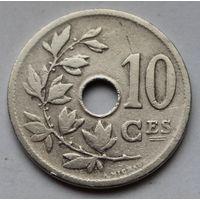 Бельгия, 10 сантимов 1905 г. 'BELGIQUE'