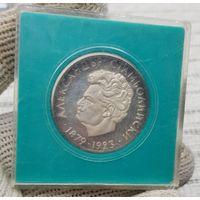 Монета 5 лев Александр Стамболийский 1924 Серебро Болгария
