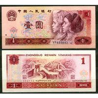 Китай. 1 юань. 1980. UNC