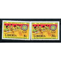 Либерия - 1982г. - 30 лет Западно-Африканского совета - полная серия, MNH [Mi 1234-1235] - 2 марки