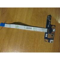 Кнопка включения Lenovo G50-30, G50-45, G50-70, (NBX00019V00) (NS-A273)