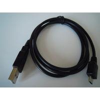 Кабель USB-MicroUSB (для телефонов и планшетов). Длина - 1 метр