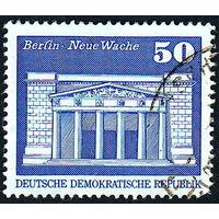 135: Германия (ГДР), почтовая марка, большой формат, 1973 год