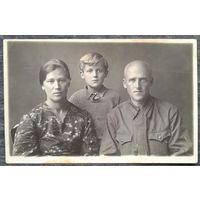Фото семьи Прицко 1939 г. 9х13 см (Из фотографий семьи Виноградовых)