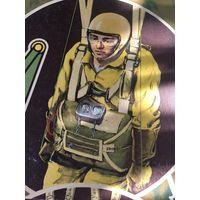 СКЛАДСКИЕ советские НОМЕРНЫЕ парашютные  ремни с механическими  фиксированными защёлками! Цена  за  1.