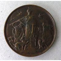Медаль, бронза, 1897г., Франция