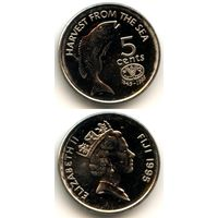 Фиджи 5 центов 1995 г. KM#77 (ФАО, FAO, Рыба)