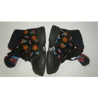 Ботинки детские БЕСПЛАТНО ВТОРОЙ товар (одежда-обувь)  на выбор!
