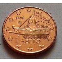 1 евроцент, Греция 2016 г., UNC