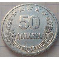 Албания 50 киндарок, 1964         ( 6-4-5 )
