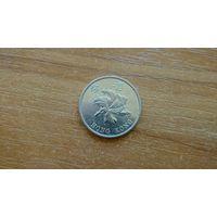 1 доллар 1998 г Гонконг