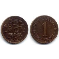 1 цент 1939, Эстония. Коллекционное состояние, редкий!