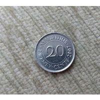 Маврикий 20 центов 2007 Блеск