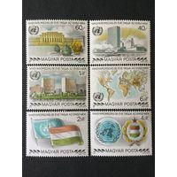 25 лет ООН. Венгрия,1980, серия 6 марок