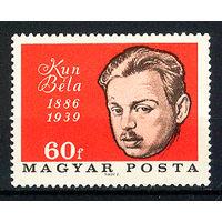 1966 Венгрия. Бела Кун - политический деятель и журналист