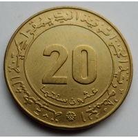 "Алжир 20 сантимов 1975 ""FAO: голова барана"""