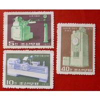 КНДР. Станки. Промышленное оборудование. ( 3 марки ) 1972 года.