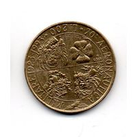 200 лир  Италия . юбилейка.