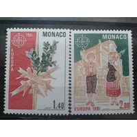 Монако 1981 Европа, фольклор** полная серия