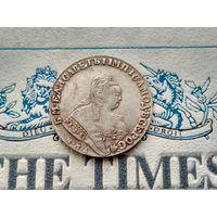 Монета РИ, 1 рубль 1743.