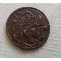 1/4 эре 1633 г. Швеция