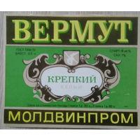Этикетка. вино СССР-МССР. 0058
