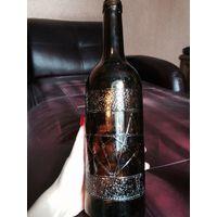 Бутылка Гродно