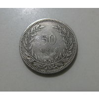 ТУРЦИЯ 50 куруш 1947 серебро