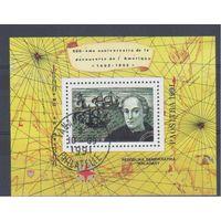 [455] Мадагаскар 1991. Парусники,корабли.Колумб. Гашеный блок.