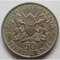 Кения 50 центов 1969