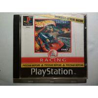 HotWheels extreme racing . Sony PlayStation