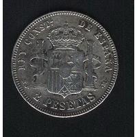 Испания. Королевство. 2 песеты 1882 г. Серебро.
