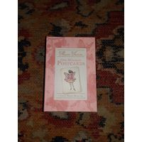Cicely Mary Barker 97 postcards открытки