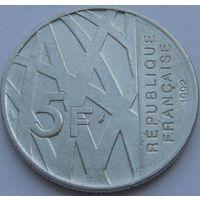 1k Франция 5 франков 1992 Франс В ХОЛДЕРЕ распродажа коллекции