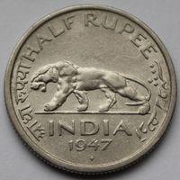 Индия - Британская, 1/2 рупии 1947 г